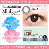 Ruthchiffon Zeru 2 Week Black - 小さい兎USAGICONTACTカラコン通販 | 日本美瞳 | Japanese Color Contact Lenses Shop
