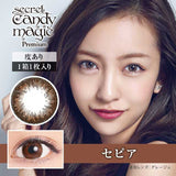 Secret CandyMagic Monthly PremiumSepia - 小さい兎USAGICONTACTカラコン通販 | 日本美瞳 | Japanese Color Contact Lenses Shop