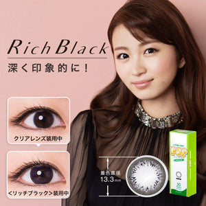 L-Con 1 Day PopRichBlack - 小さい兎USAGICONTACTカラコン通販 | 日本美瞳 | Japanese Color Contact Lenses Shop