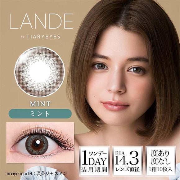 LANDE by TiaryEyes 1 Day Mint - 小さい兎USAGICONTACTカラコン通販 | 日本美瞳 | Japanese Color Contact Lenses Shop