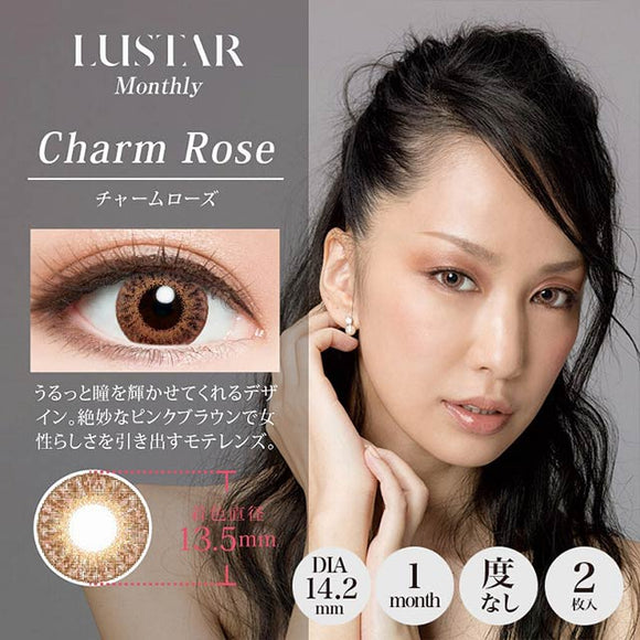 LUSTAR Monthly CharmRose - 小さい兎USAGICONTACTカラコン通販 | 日本美瞳 | Japanese Color Contact Lenses Shop