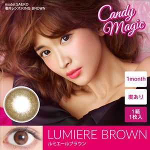 Candy Magic Monthly AQUA Series LumiereBrown - 小さい兎USAGICONTACTカラコン通販 | 日本美瞳 | Japanese Color Contact Lenses Shop