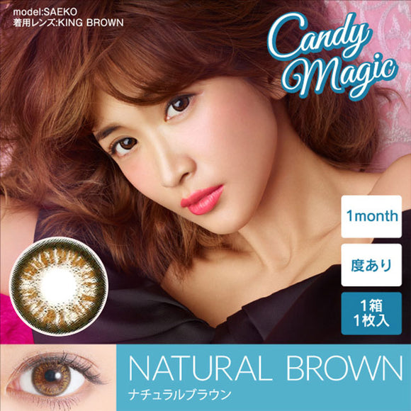 Candy Magic Monthly Natural Series Brown - 小さい兎USAGICONTACTカラコン通販 | 日本美瞳 | Japanese Color Contact Lenses Shop