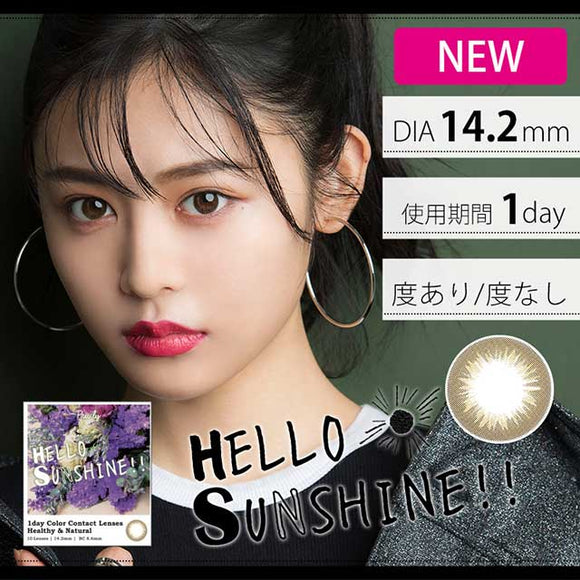 Pruly HELLO SUNSHINE!! 1 Day HealthyOlive - 小さい兎USAGICONTACTカラコン通販 | 日本美瞳 | Japanese Color Contact Lenses Shop