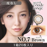 Secret CandyMagic 1 Day NO.7 Brown - 小さい兎USAGICONTACTカラコン通販 | 日本美瞳 | Japanese Color Contact Lenses Shop