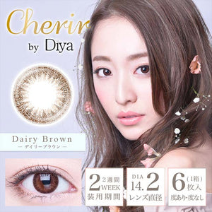 Cherir by Diya 2 Week DairyBrown - 小さい兎USAGICONTACTカラコン通販 | 日本美瞳 | Japanese Color Contact Lenses Shop