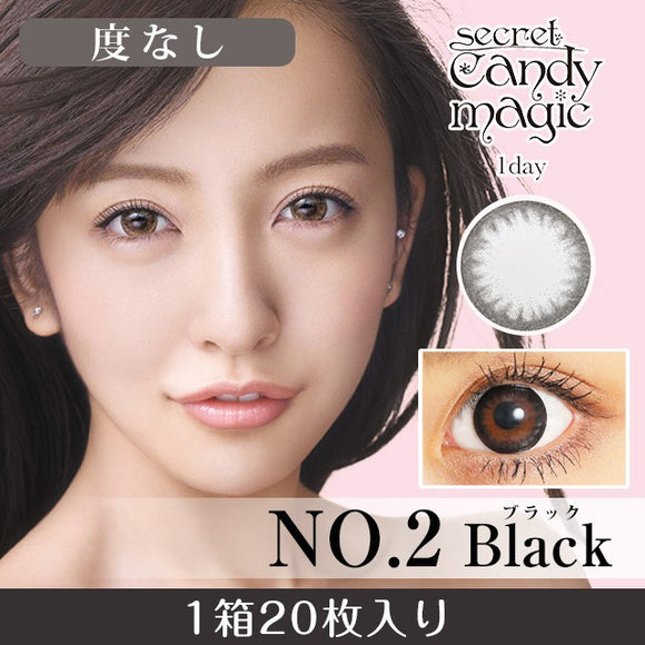 Secret CandyMagic 1 Day NO.2 Black - 小さい兎USAGICONTACTカラコン通販 | 日本美瞳 | Japanese Color Contact Lenses Shop