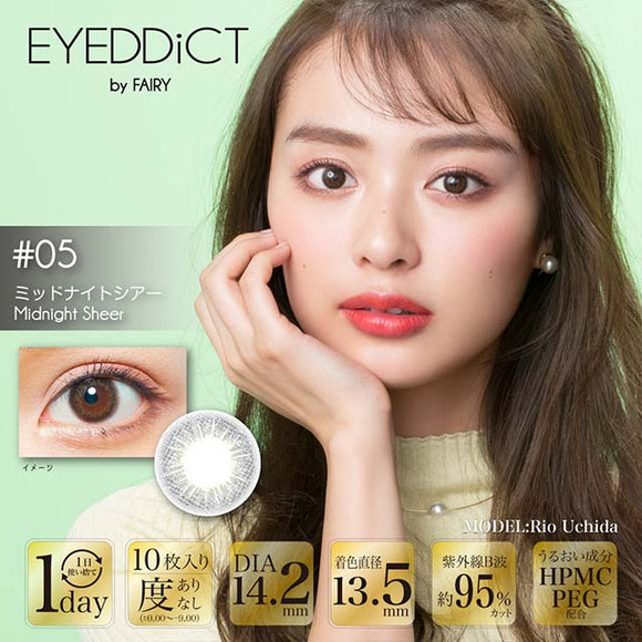 Eyeddict 1 Day MidnightSheer - 小さい兎USAGICONTACTカラコン通販 | 日本美瞳 | Japanese Color Contact Lenses Shop