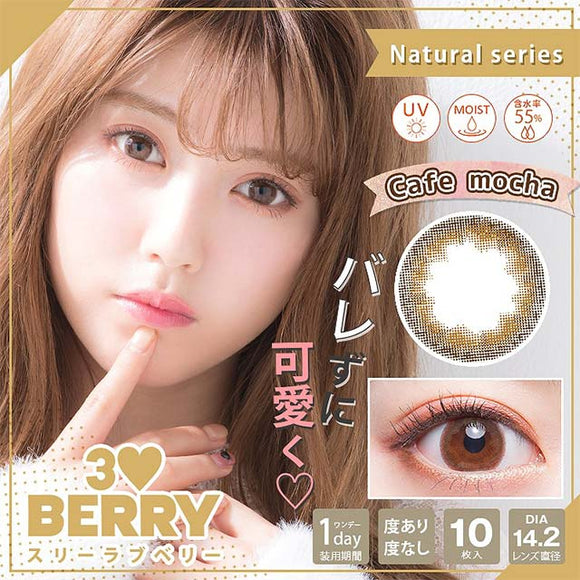 3❤Berry 1 Day CafeMocha - 小さい兎USAGICONTACTカラコン通販 | 日本美瞳 | Japanese Color Contact Lenses Shop