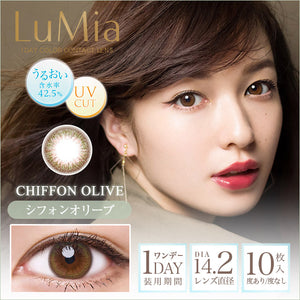 LuMia 1 Day 14.2 ChiffonOlive - 小さい兎USAGICONTACTカラコン通販 | 日本美瞳 | Japanese Color Contact Lenses Shop
