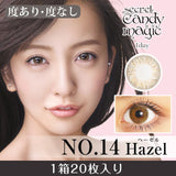 Secret CandyMagic 1 Day No.14 Hazel - 小さい兎USAGICONTACTカラコン通販 | 日本美瞳 | Japanese Color Contact Lenses Shop