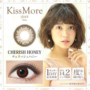 Kiss More Fiola 1 Day CherishHoney - 小さい兎USAGICONTACTカラコン通販 | 日本美瞳 | Japanese Color Contact Lenses Shop