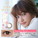 User Select 1 Day Standard Brown - 小さい兎USAGICONTACTカラコン通販 | 日本美瞳 | Japanese Color Contact Lenses Shop