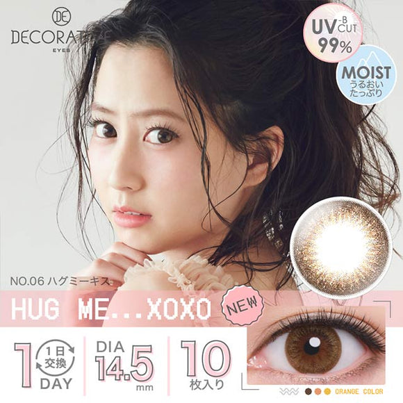 Decorative Eyes UV Moist 1 Day No6. HugMeXoxo - 小さい兎USAGICONTACTカラコン通販 | 日本美瞳 | Japanese Color Contact Lenses Shop