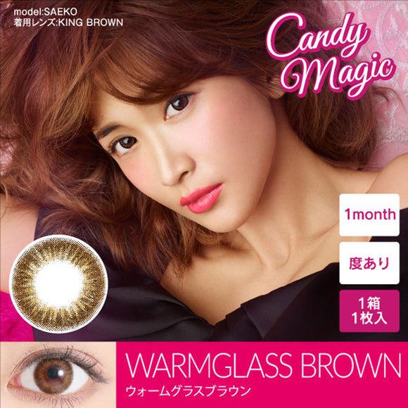 Candy Magic Monthly AQUA Series WarmGlassBrown - 小さい兎USAGICONTACTカラコン通販 | 日本美瞳 | Japanese Color Contact Lenses Shop