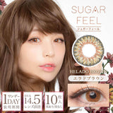 Sugar Feel 1 Day Helado Brown - 小さい兎USAGICONTACTカラコン通販 | 日本美瞳 | Japanese Color Contact Lenses Shop