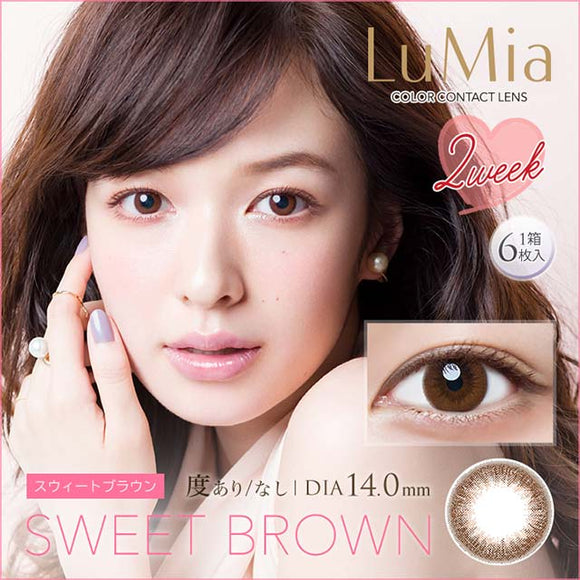 LuMia 2 Week SweetBrown - 小さい兎USAGICONTACTカラコン通販 | 日本美瞳 | Japanese Color Contact Lenses Shop