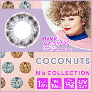 N's Collection 1 Day Coconuts - 小さい兎USAGICONTACTカラコン通販 | 日本美瞳 | Japanese Color Contact Lenses Shop