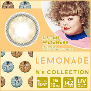 N's Collection 1 Day Lemonade - 小さい兎USAGICONTACTカラコン通販 | 日本美瞳 | Japanese Color Contact Lenses Shop