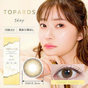 TOPARDS 1 Day HoneyAmber - 小さい兎USAGICONTACTカラコン通販 | 日本美瞳 | Japanese Color Contact Lenses Shop