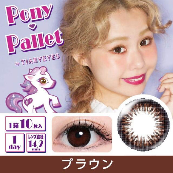 Pony Pallet 1 Day Brown - 小さい兎USAGICONTACTカラコン通販 | 日本美瞳 | Japanese Color Contact Lenses Shop