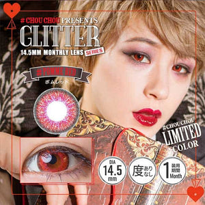 #ChouChou Monthly Glitter #Pommered - 小さい兎USAGICONTACTカラコン通販 | 日本美瞳 | Japanese Color Contact Lenses Shop