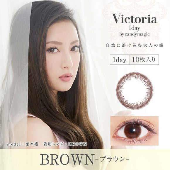 Victoria 1 Day Brown - 小さい兎USAGICONTACTカラコン通販 | 日本美瞳 | Japanese Color Contact Lenses Shop
