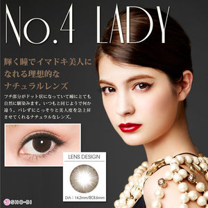 PienAge 1 Day No.4 Lady - 小さい兎USAGICONTACTカラコン通販 | 日本美瞳 | Japanese Color Contact Lenses Shop