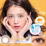 JuicyDrop 1 Day Apricot - 小さい兎USAGICONTACTカラコン通販 | 日本美瞳 | Japanese Color Contact Lenses Shop