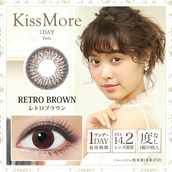 Kiss More Fiola 1 Day RetroBrown - 小さい兎USAGICONTACTカラコン通販 | 日本美瞳 | Japanese Color Contact Lenses Shop