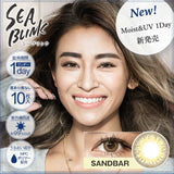 SeaBlink 1 Day UV Moist Sandber - 小さい兎USAGICONTACTカラコン通販 | 日本美瞳 | Japanese Color Contact Lenses Shop