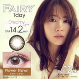 Fairy 1 Day FlowerBrown - 小さい兎USAGICONTACTカラコン通販 | 日本美瞳 | Japanese Color Contact Lenses Shop