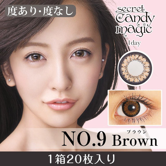 Secret CandyMagic 1 Day NO.9 Brown - 小さい兎USAGICONTACTカラコン通販 | 日本美瞳 | Japanese Color Contact Lenses Shop