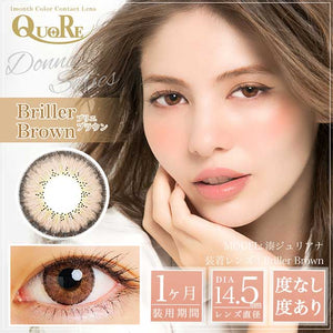 QuoRe Donna Monthly Bariller Brown - 小さい兎USAGICONTACTカラコン通販 | 日本美瞳 | Japanese Color Contact Lenses Shop