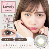 Natural Lovely by Eyelist OliveGray - 小さい兎USAGICONTACTカラコン通販 | 日本美瞳 | Japanese Color Contact Lenses Shop