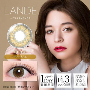 LANDE by TiaryEyes 1 Day Beige - 小さい兎USAGICONTACTカラコン通販 | 日本美瞳 | Japanese Color Contact Lenses Shop