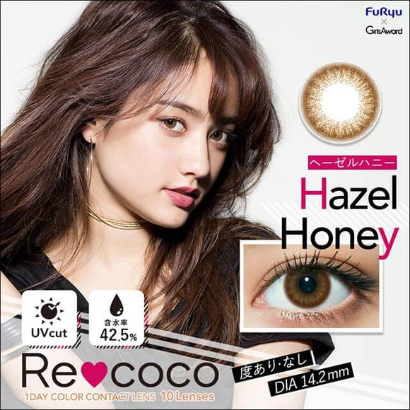Recoco 1 Day Hazel Honey - 小さい兎USAGICONTACTカラコン通販 | 日本美瞳 | Japanese Color Contact Lenses Shop