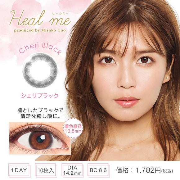 Heal Me 1 Day CheriBlack - 小さい兎USAGICONTACTカラコン通販 | 日本美瞳 | Japanese Color Contact Lenses Shop