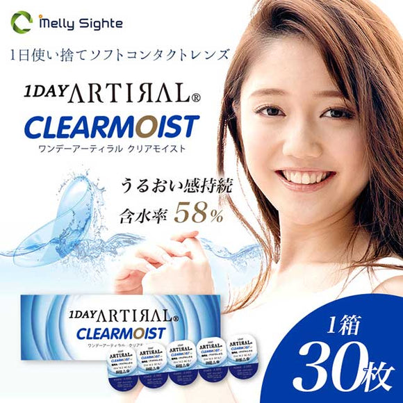 Artiral ClearMoist 1 Day - 小さい兎USAGICONTACTカラコン通販 | 日本美瞳 | Japanese Color Contact Lenses Shop