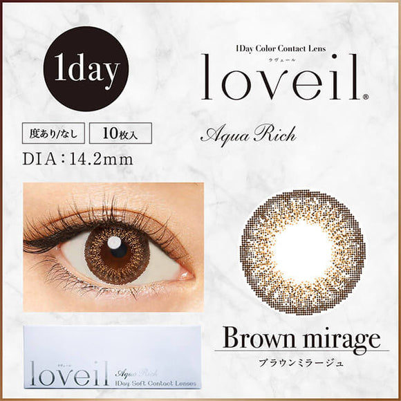 Loveil 1 Day BrownMirage - 小さい兎USAGICONTACTカラコン通販 | 日本美瞳 | Japanese Color Contact Lenses Shop