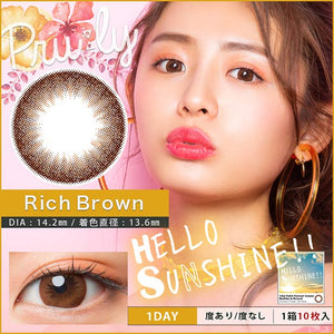Pruly HELLO SUNSHINE!! 1 Day RichBrown - 小さい兎USAGICONTACTカラコン通販 | 日本美瞳 | Japanese Color Contact Lenses Shop