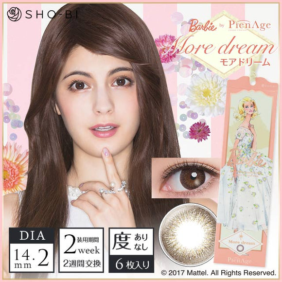 Barbie By PienAge 2 Week MoreDream - 小さい兎USAGICONTACTカラコン通販 | 日本美瞳 | Japanese Color Contact Lenses Shop