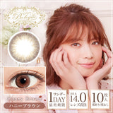 Prologue 1 Day 10 HoneyBrown - 小さい兎USAGICONTACTカラコン通販 | 日本美瞳 | Japanese Color Contact Lenses Shop