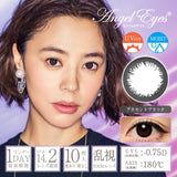 AngelEyes 1 DAY Toric AccentBlack CYL-0.75 AXIS180 - 小さい兎USAGICONTACTカラコン通販 | 日本美瞳 | Japanese Color Contact Lenses Shop