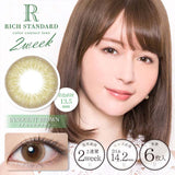 RichStandard 2 Week Innocent Brown - 小さい兎USAGICONTACTカラコン通販 | 日本美瞳 | Japanese Color Contact Lenses Shop