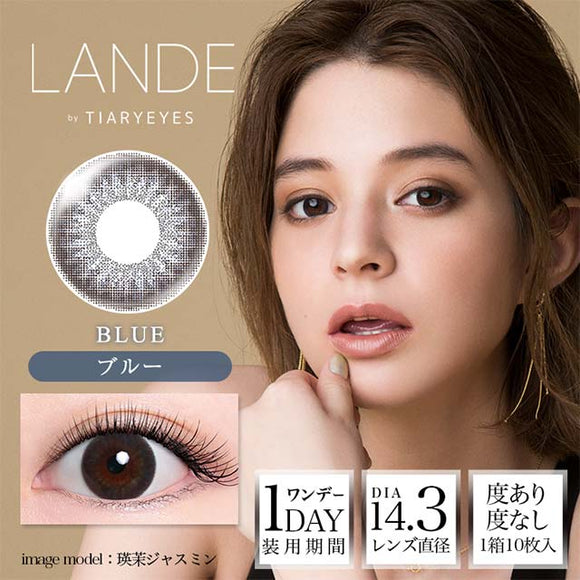 LANDE by TiaryEyes 1 Day Blue - 小さい兎USAGICONTACTカラコン通販 | 日本美瞳 | Japanese Color Contact Lenses Shop