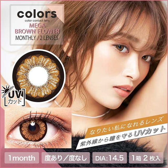 Colors Monthly MegaBrownFlower - 小さい兎USAGICONTACTカラコン通販 | 日本美瞳 | Japanese Color Contact Lenses Shop