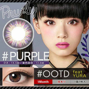 Pruly #OOTD Purple - 小さい兎USAGICONTACTカラコン通販 | 日本美瞳 | Japanese Color Contact Lenses Shop