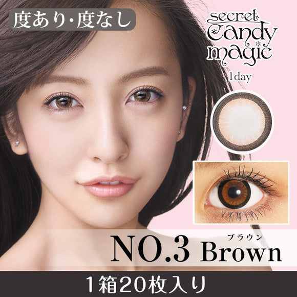 Secret CandyMagic 1 Day NO.3 Brown - 小さい兎USAGICONTACTカラコン通販 | 日本美瞳 | Japanese Color Contact Lenses Shop