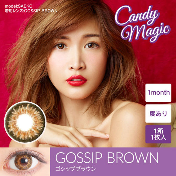 Candy Magic Monthly GOSSIP Series Brown - 小さい兎USAGICONTACTカラコン通販 | 日本美瞳 | Japanese Color Contact Lenses Shop